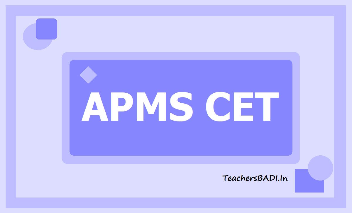 APMS CET