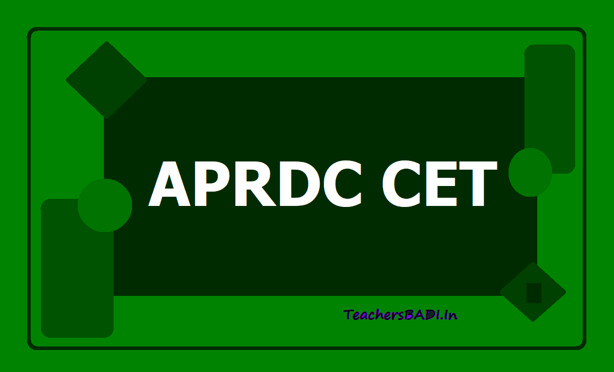 APRDC CET 2020