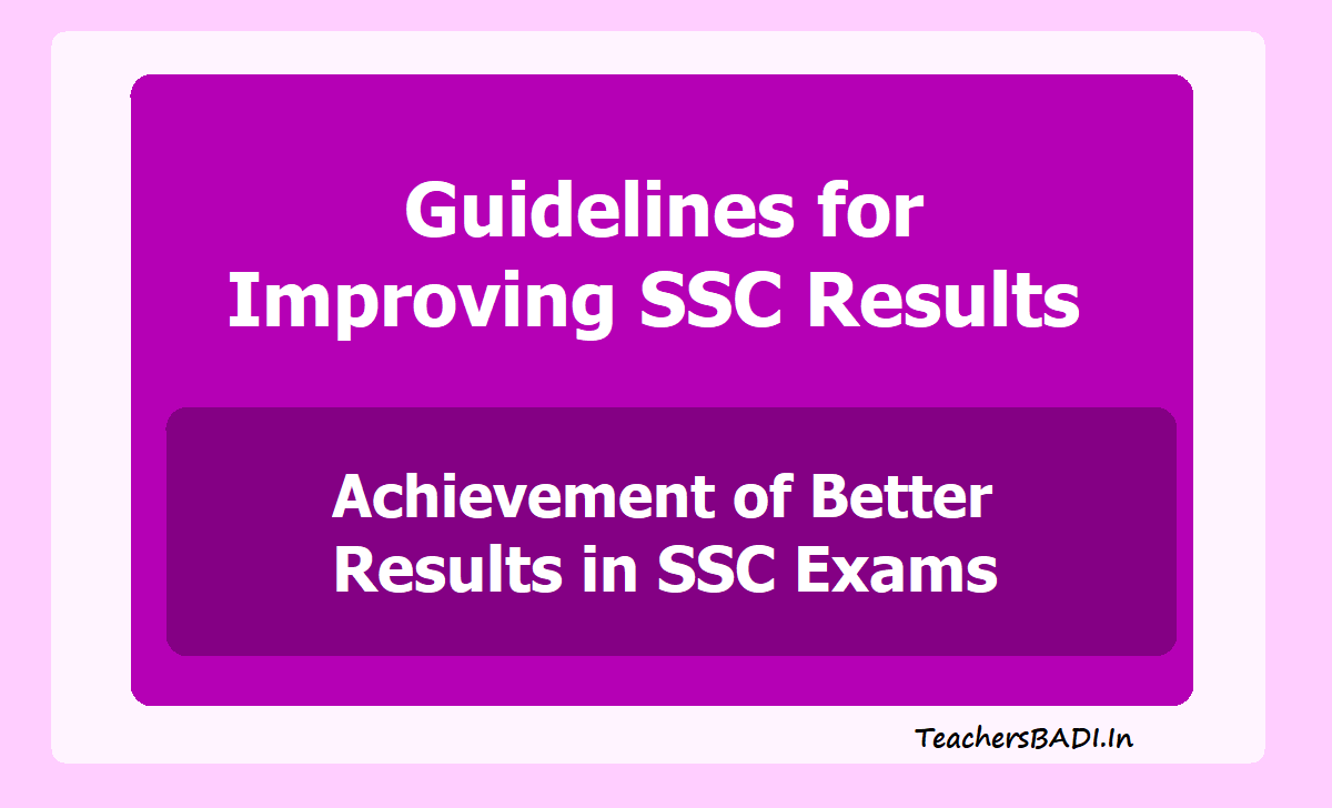 Guidelines for Improving SSC Results