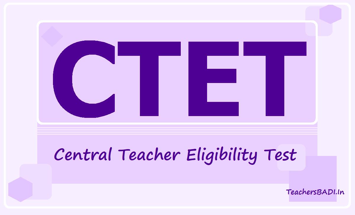 CBSE CTET July Exam
