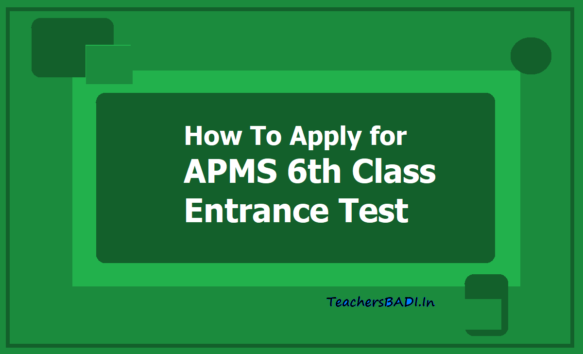 How To Apply for APMS 6th Class Entrance Test