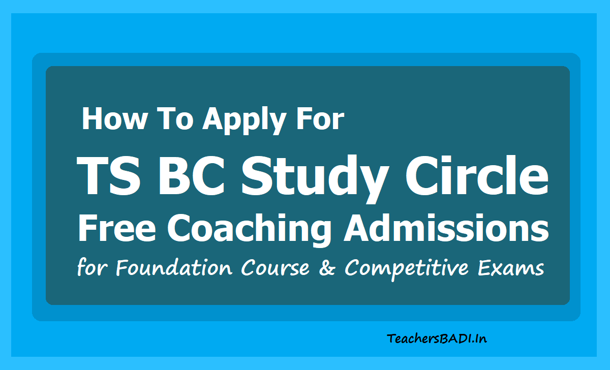 How To Apply for TS BC Study Circles Free Coaching
