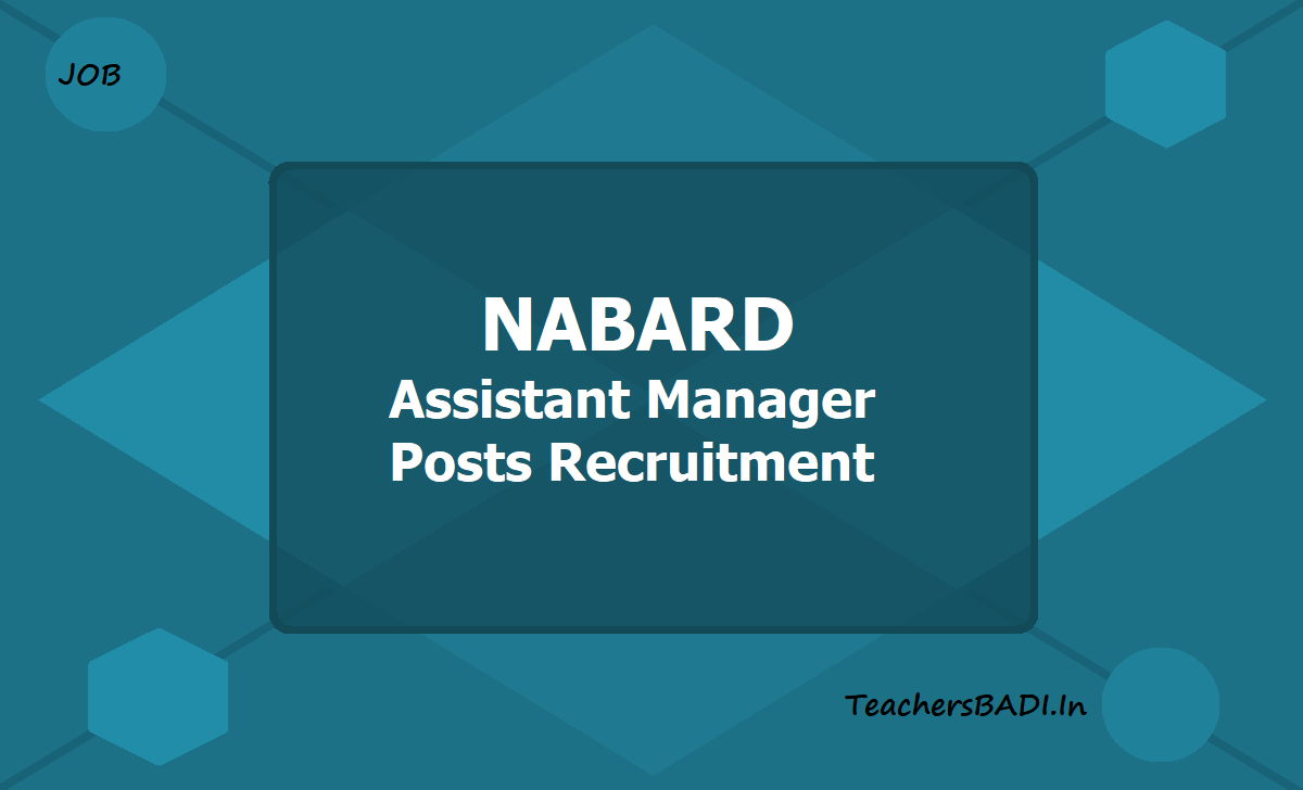 NABARD Assistant Manager Posts 2020 Recruitment