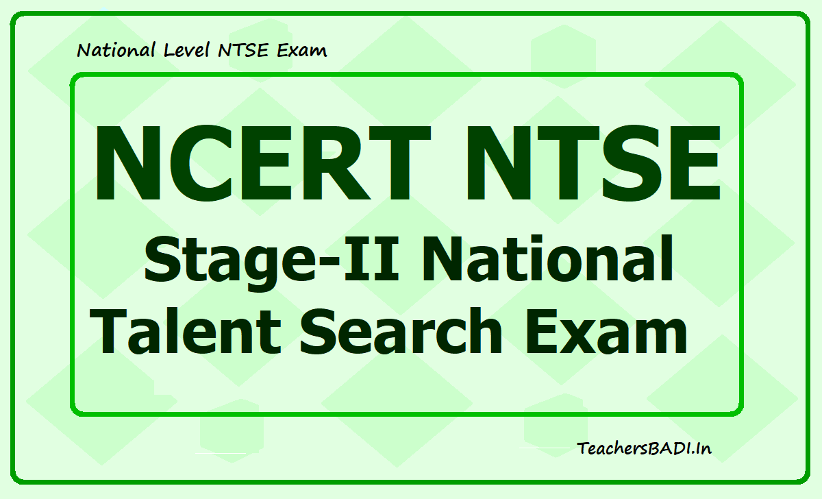 NCERT NTSE 2020