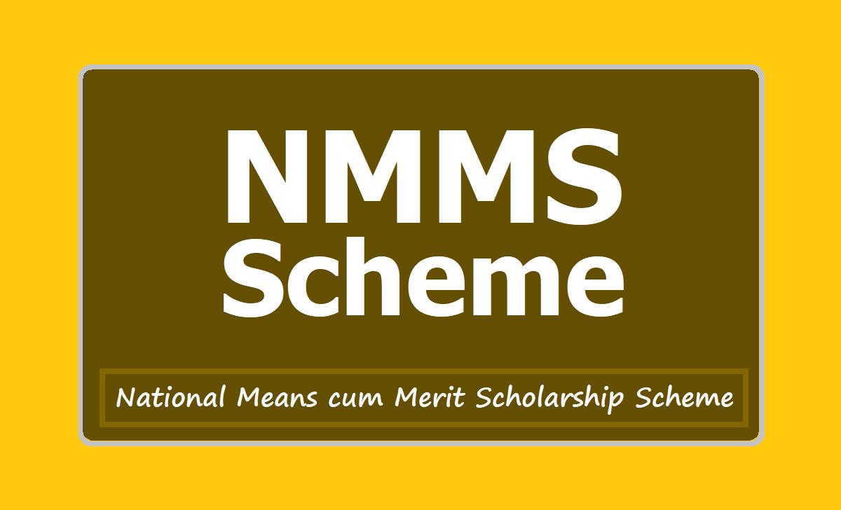 NMMS Scheme