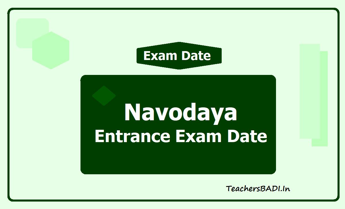 Navodaya Entrance Exam Date