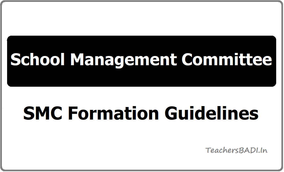 School Management Committee Formation Guidelines