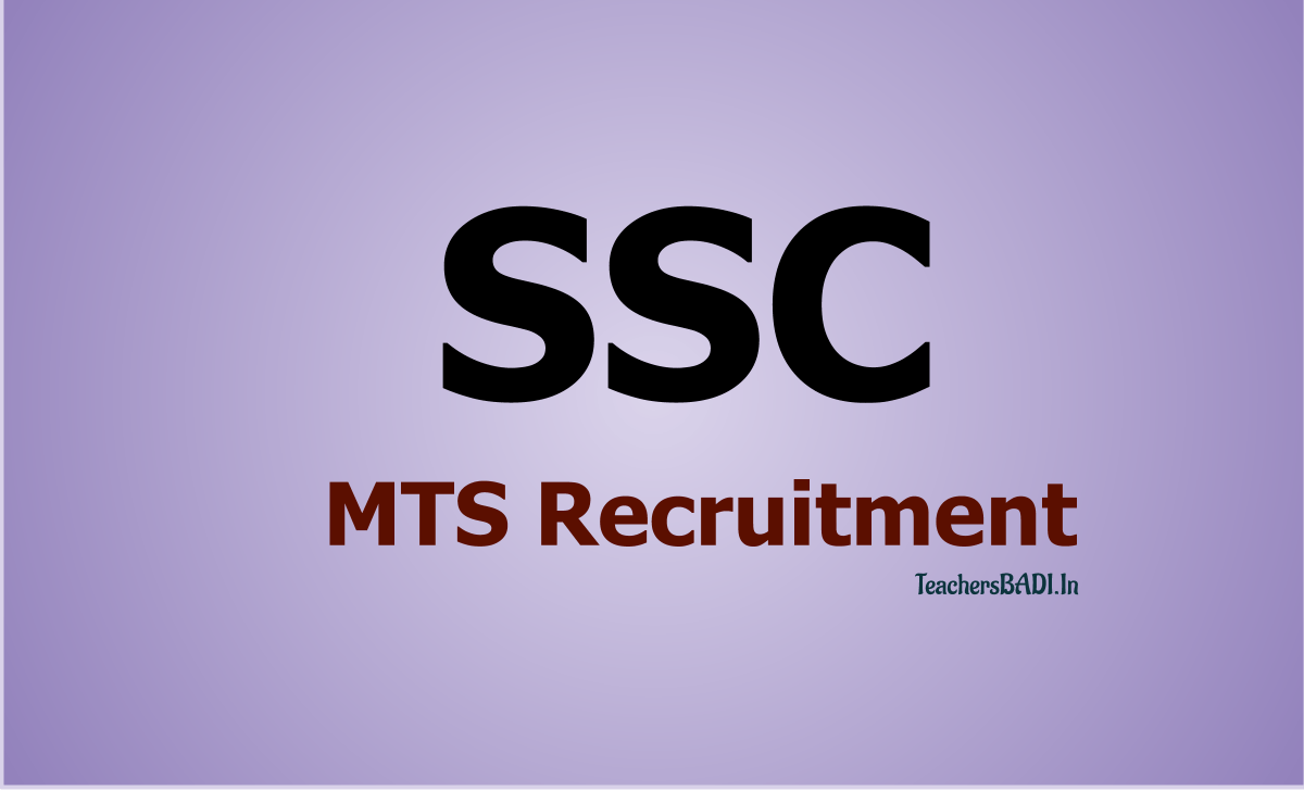 SSC MTS Recruitment 2020