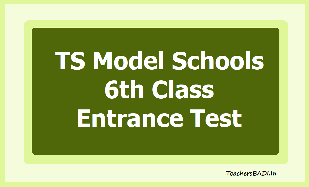 TS Model Schools 6th Class Entrance Test (TSMS CET Exam Date)