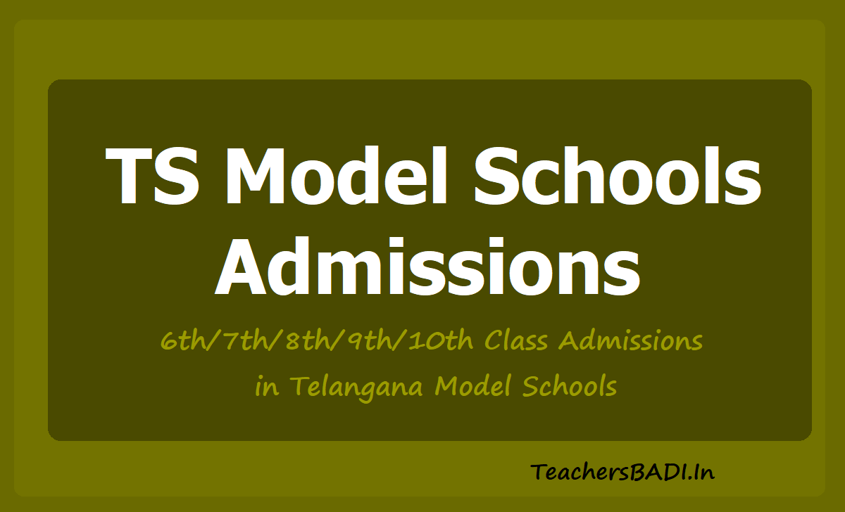 TS Model Schools Admissions 2020 for 6th 7th 8th 9th 10th Classes
