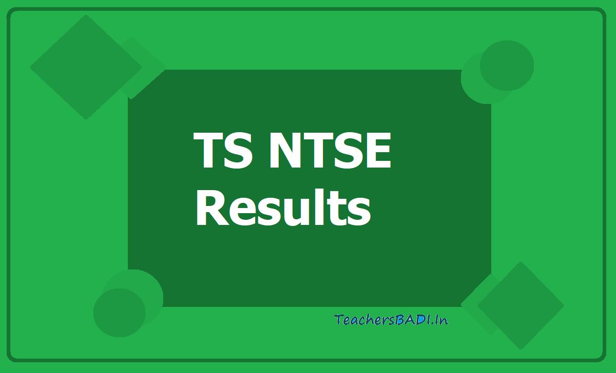 TS NTSE Results 2020