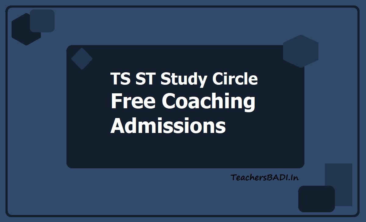 TS ST Study Circle Free Coaching Admissions 2020