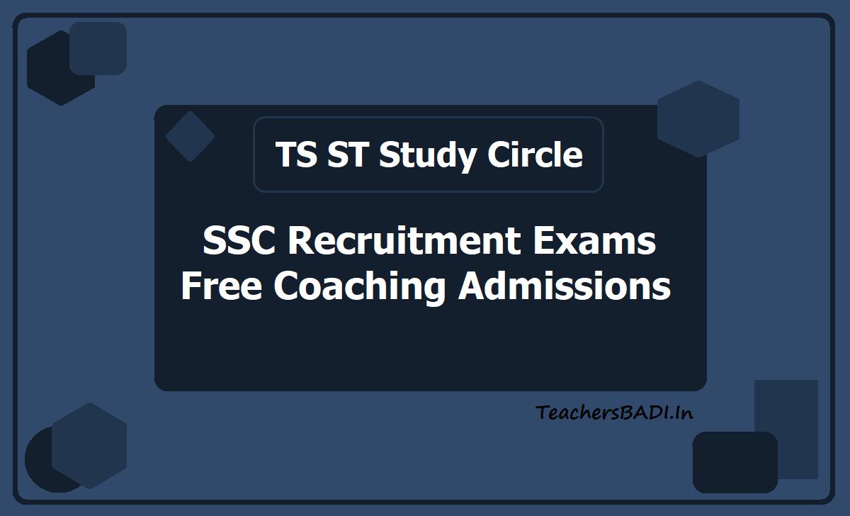 TS ST Study Circle SSC Exams Free Coaching Admissions 2020