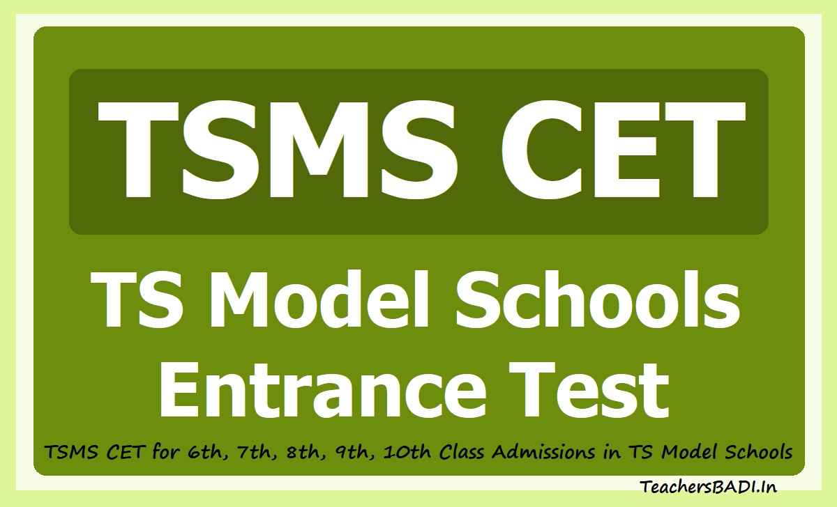 TSMS CET