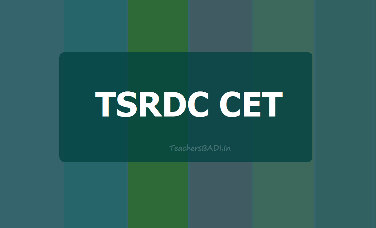 TSRDC CET 2020