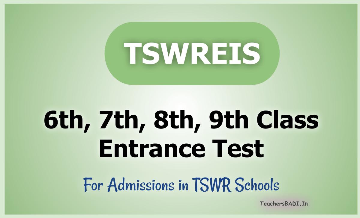 TSWREIS 6th7th8th9th Classes Entrance Test