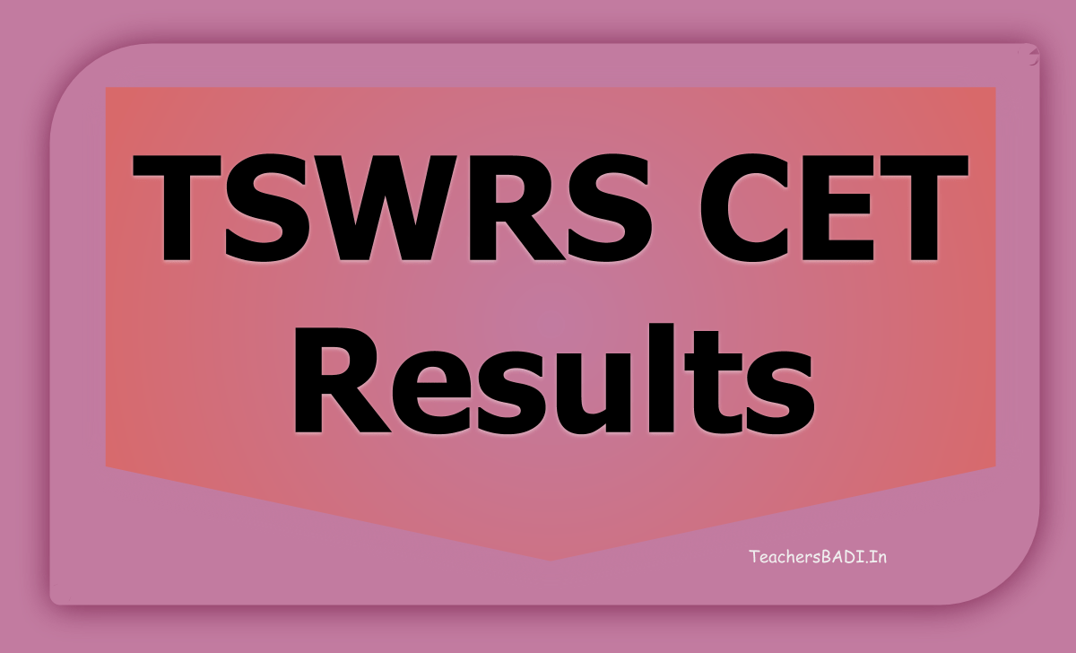 TSWRS CET Results