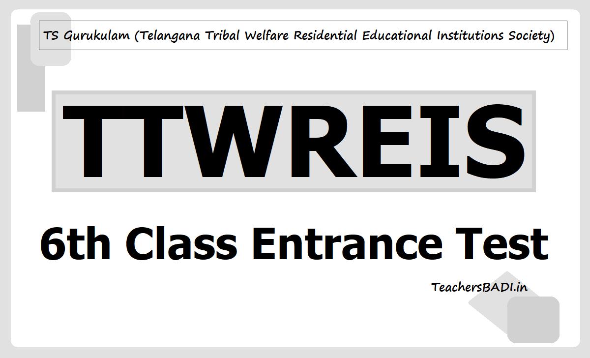 TTWREIS 6th Class Entrance Test 2020