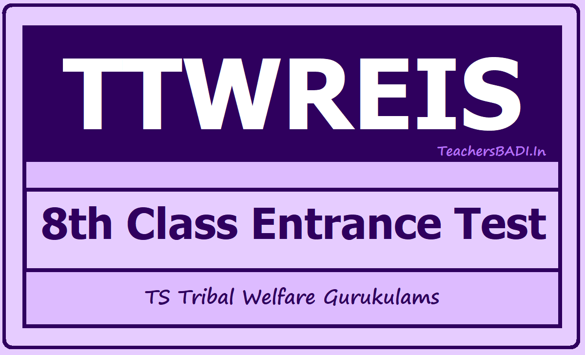 TTWREIS 8th Class Entrance Test Online Application Form