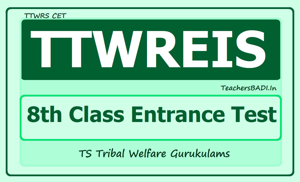 TTWREIS 8th Class Entrance Test 2021