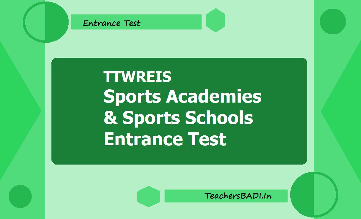 TTWREIS Sports Academies & Schools Entrance Test 2020