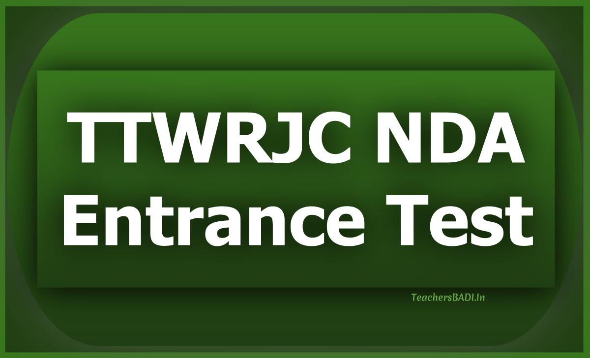 TTWRJC NDA Entrance Test 2020