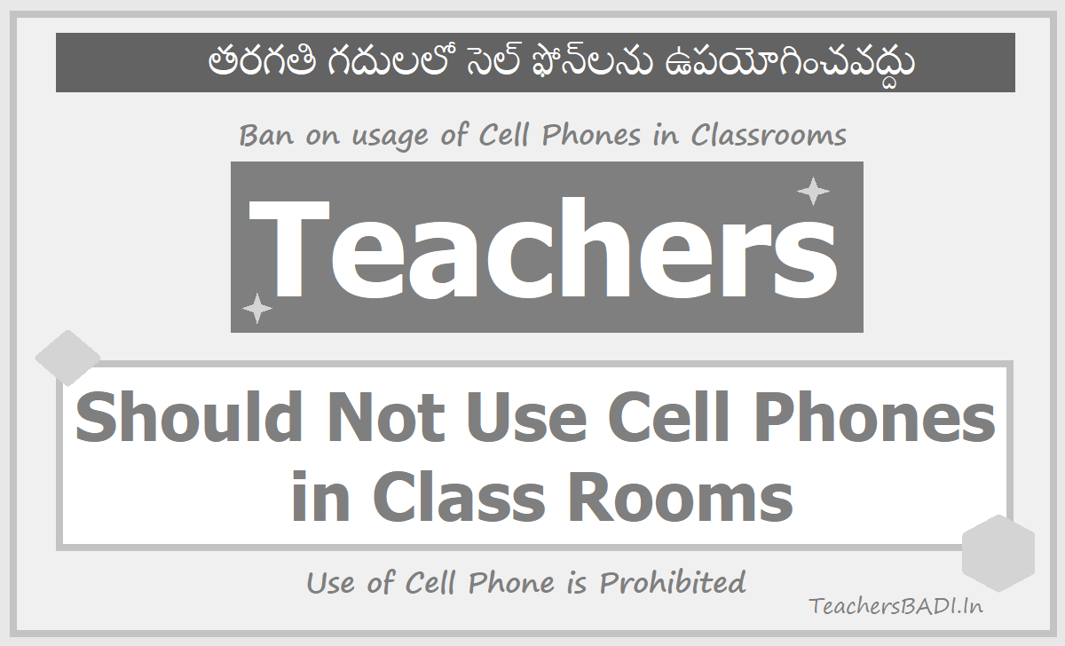 Teachers should not use Cell Phones in Class Rooms