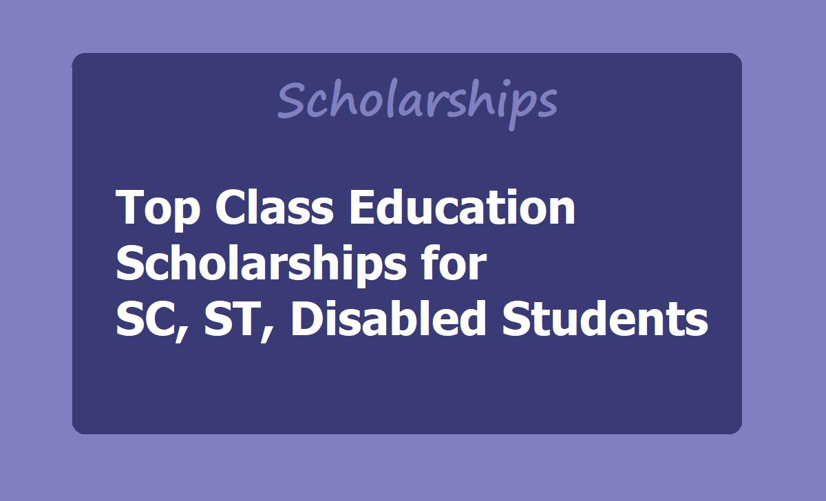 Top Class Education Scholarships