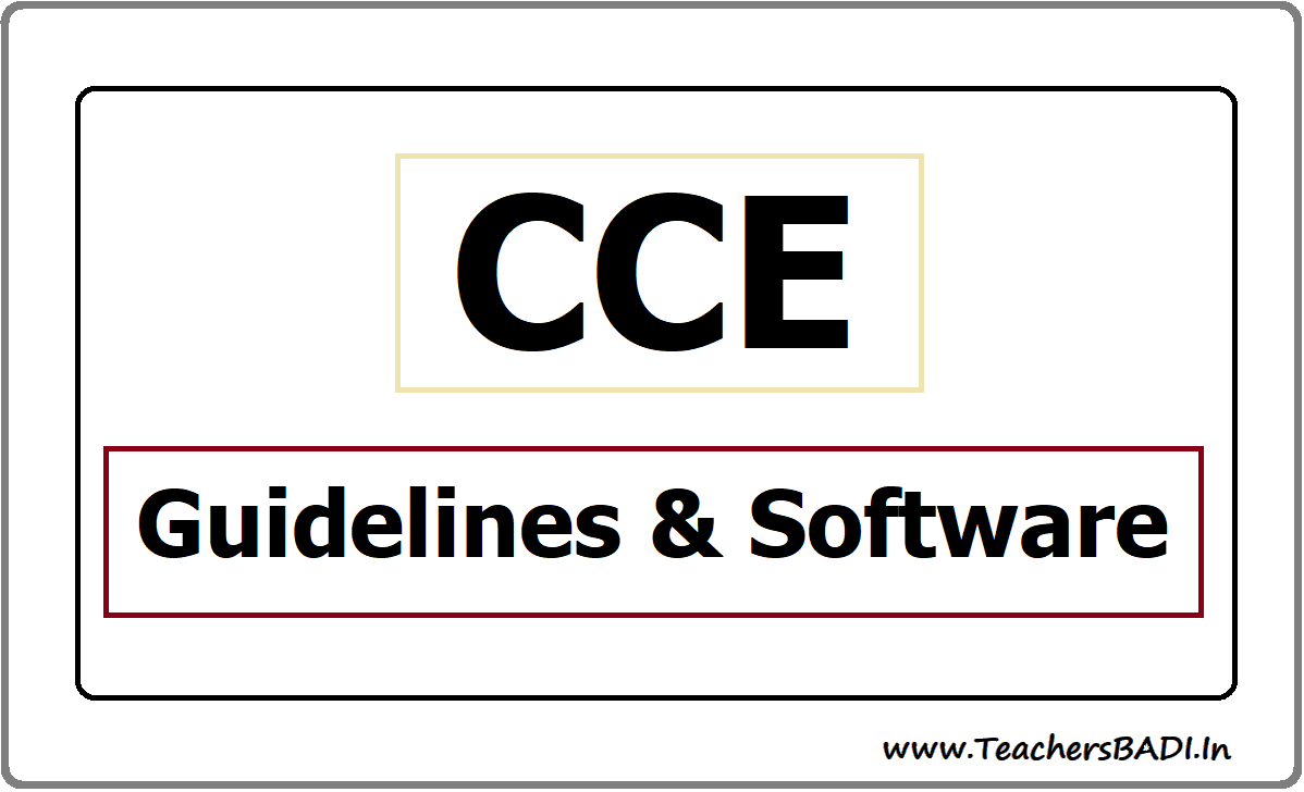 CCE Guidelines & Software