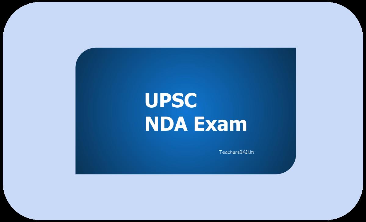 UPSC NDA Exam 2021