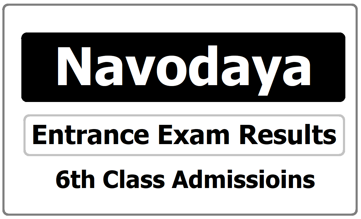 6th Class Navodaya Entrance Exam Results 2020 How to Check