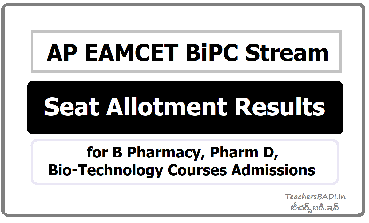 AP EAMCET BiPC Stream Seat Allotment Results for B Pharmacy, Pharm D, Bio-Technology Courses