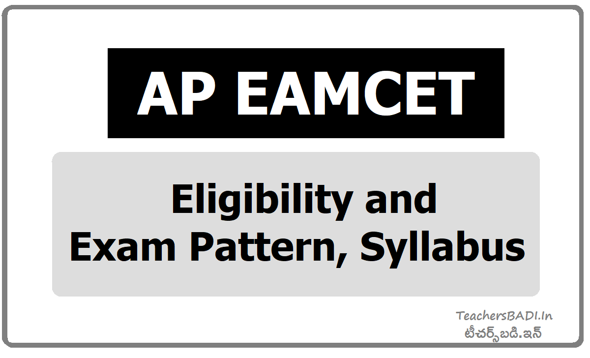AP EAMCET Eligibility & Exam Pattern, Syllabus