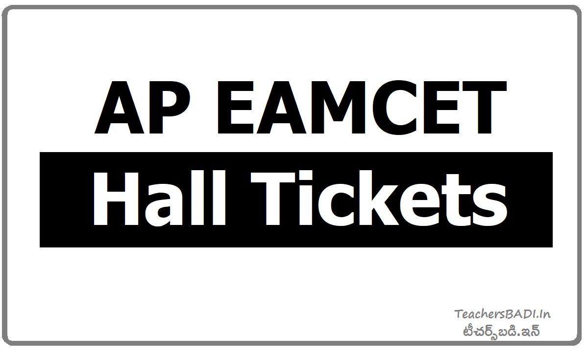 AP EAMCET Hall Tickets 2020 download