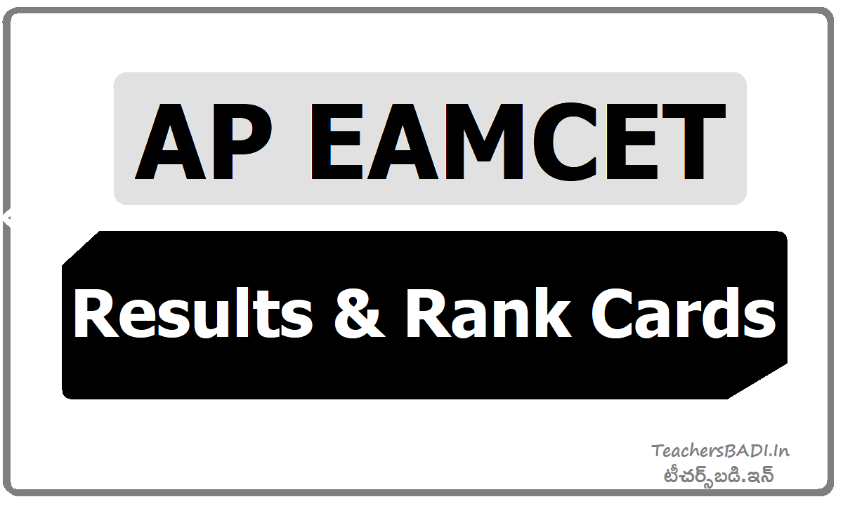 AP EAMCET Results with Rank Cards download