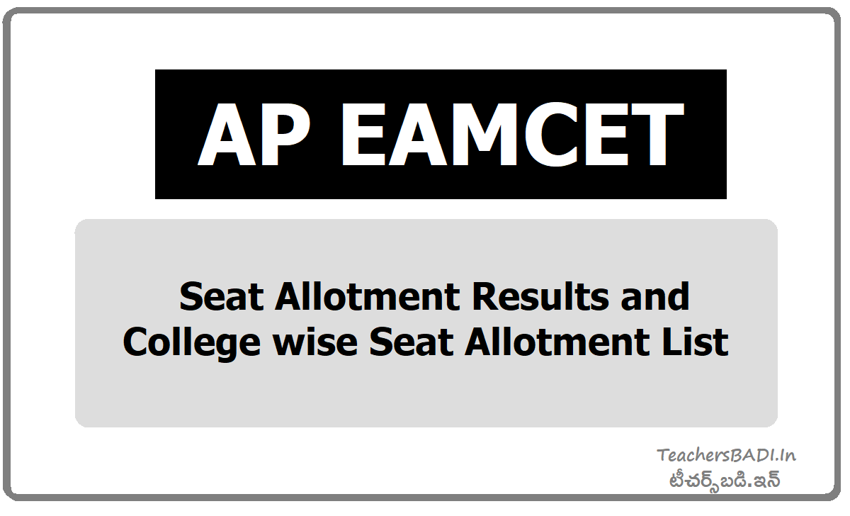AP EAMCET Seat Allotment Results & College wise Seat allotment list