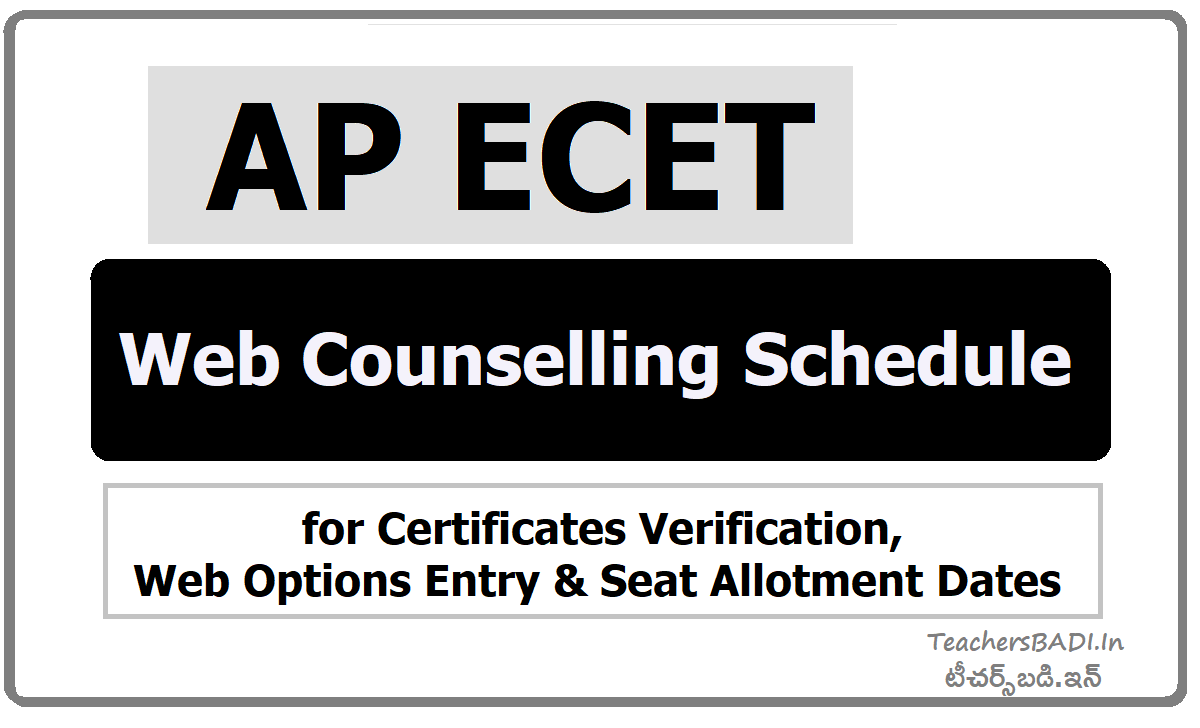 AP ECET Web Counselling Schedule for Certificates Verification, Web Options Entry & Seat Allotment Dates