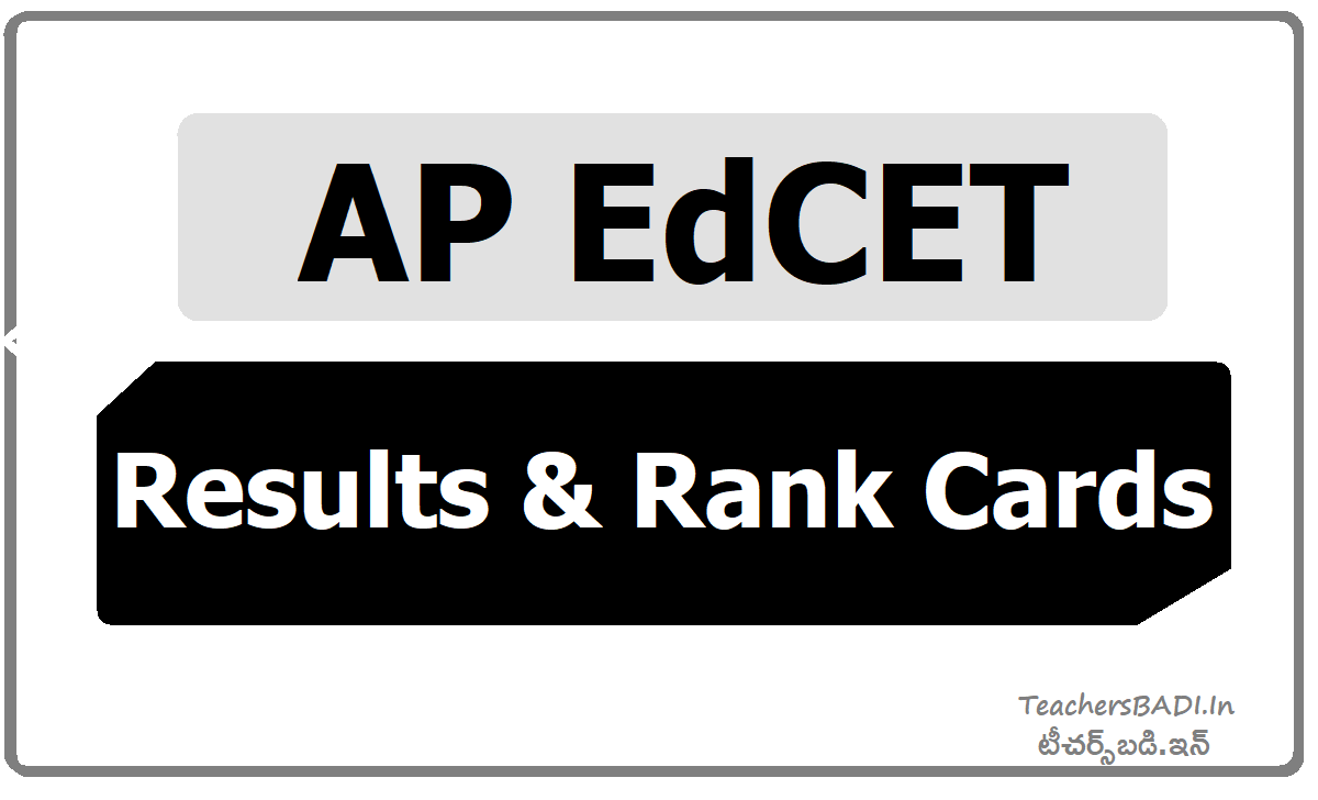 AP EdCET Results with Rank Cards download