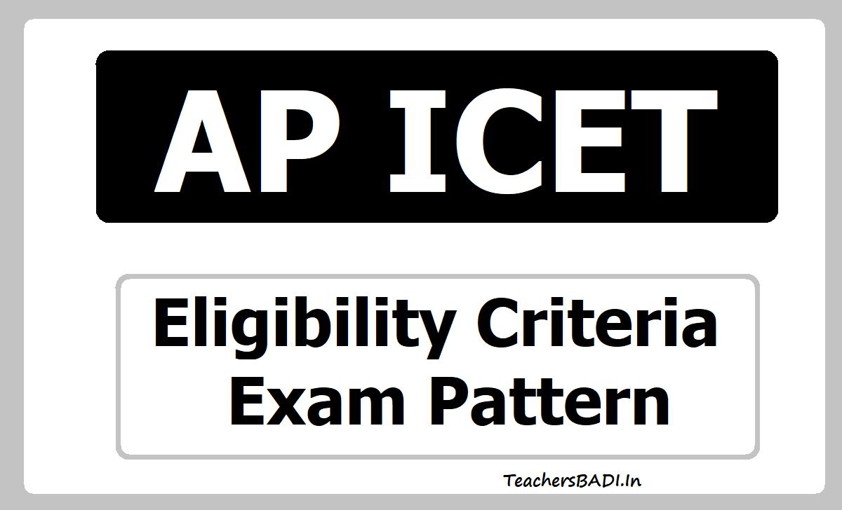 AP ICET Eligibility Criteria & Exam Pattern 2020