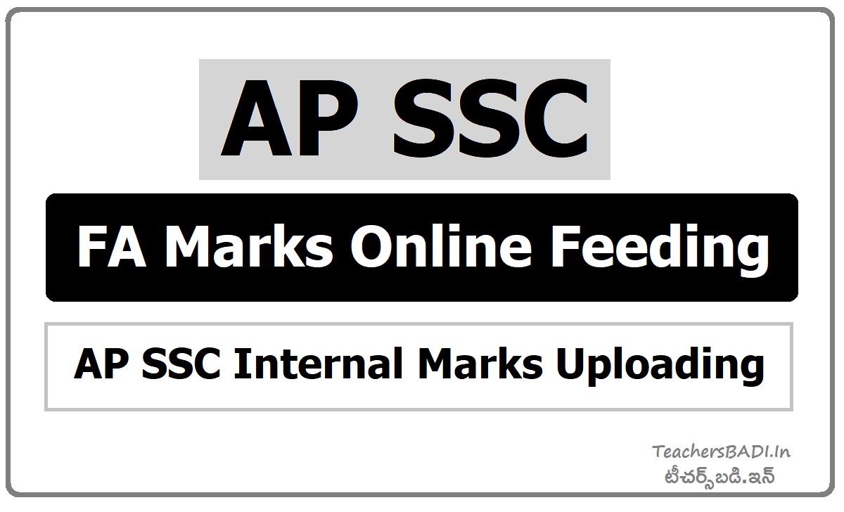 AP SSC FA Marks Online Feeding Internal Marks uploading
