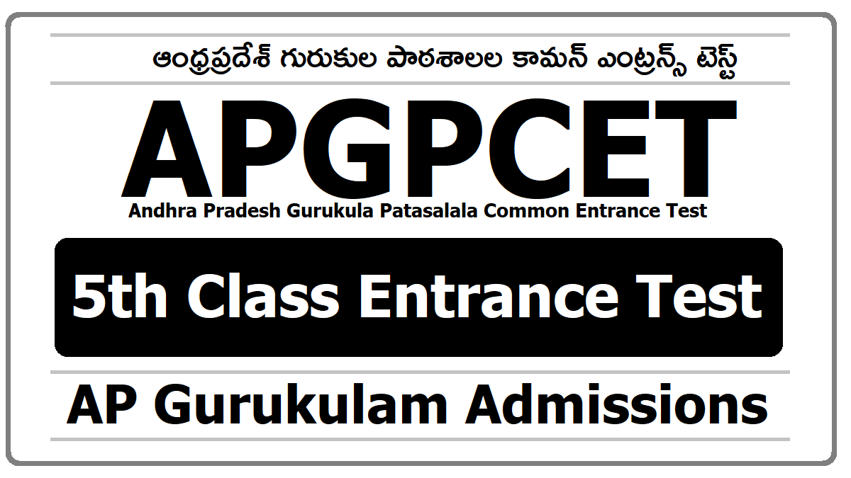 APGPCET 5th Class Entrance Test 2020 for AP Gurukulam Admissions