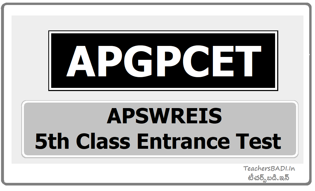 APSWREIS 5th Class Admissions 2020 without Entrance Test (APGPCET) in AP Social Welfare Residential Schools