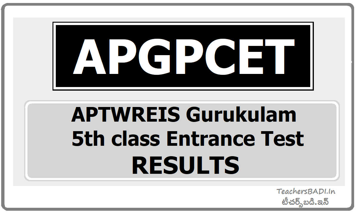 APGPCET APTWREIS Gurukulam 5th class Entrance Test Results