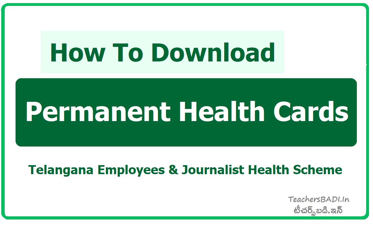 Download Permanent Health Cards from Telangana EHS Web Portal