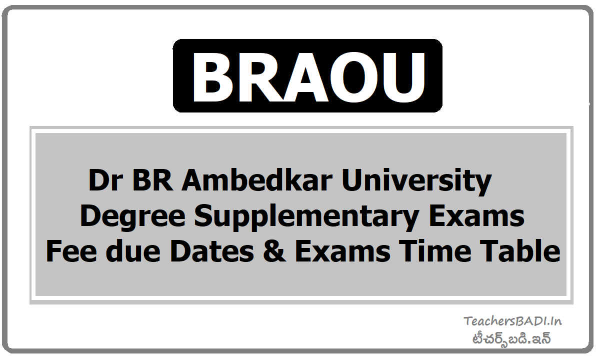 Dr BR Ambedkar University Degree Supplementary Exams Fee due Dates & Exams Time Table