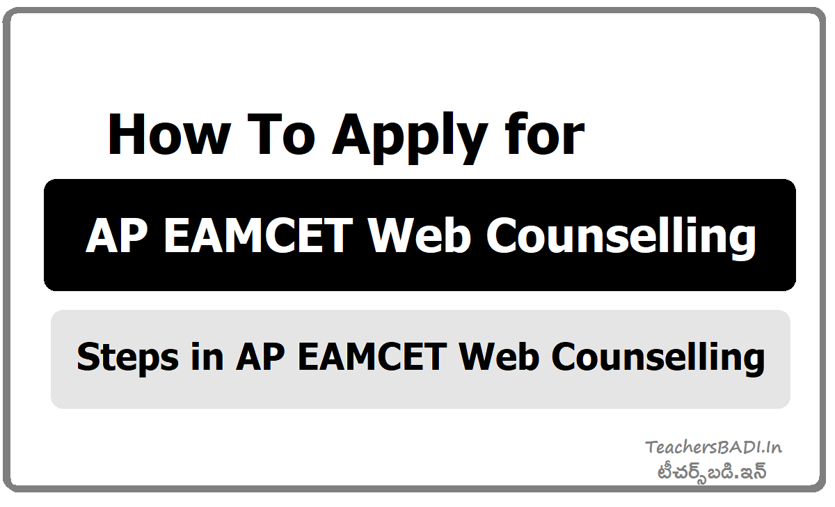 How To Apply for AP EAMCET Web counselling 2020 & Steps in AP EAMCET Counselling