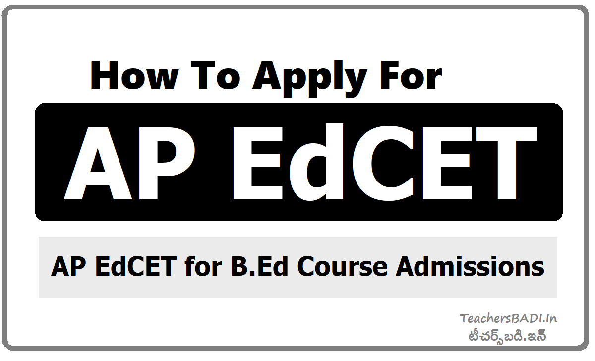 How To Apply for AP EdCET & Submit Online Application form