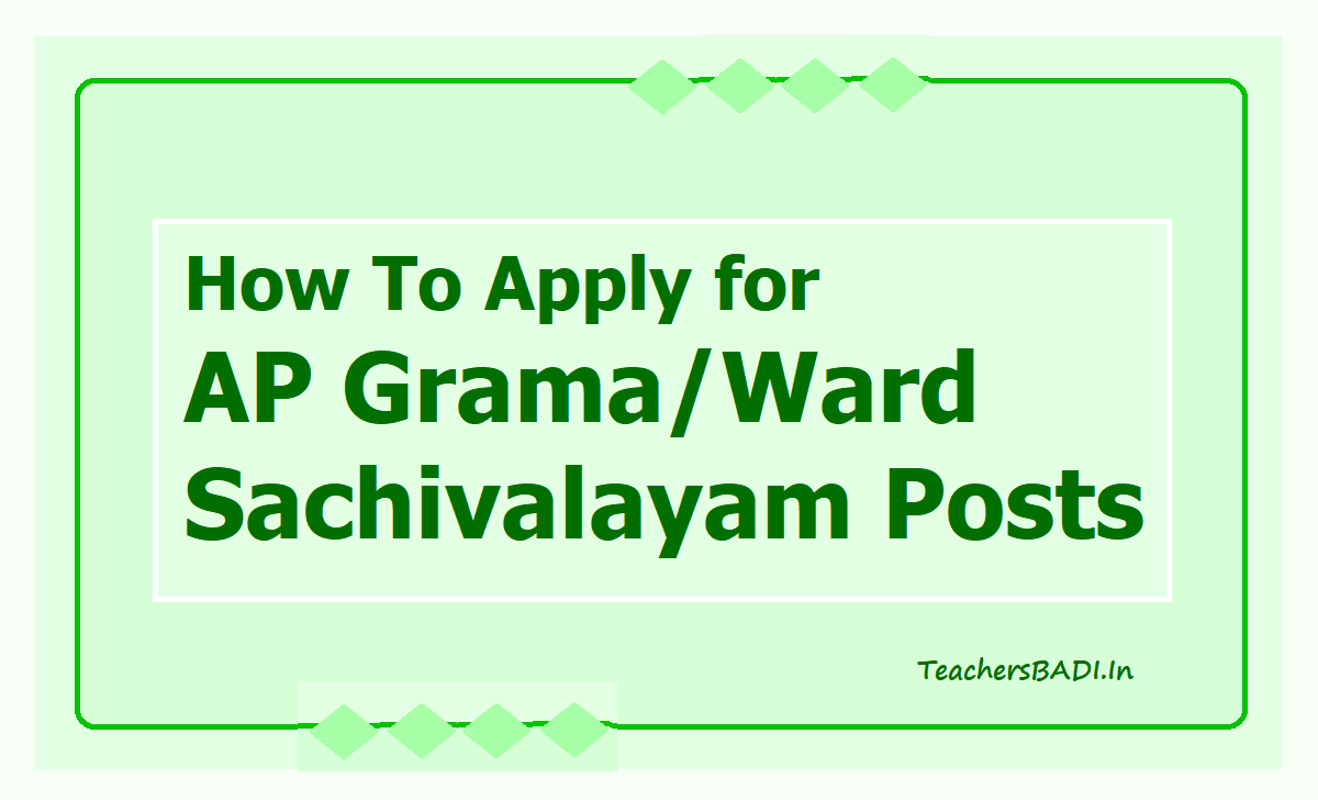 How To Apply for AP Grama/Ward Sachivalayam Posts