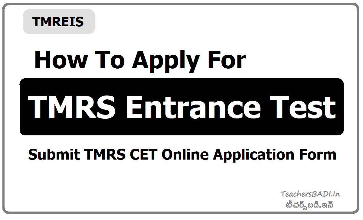 How To Apply for TMRS Entrance Test, Submit TMRS CET Application form
