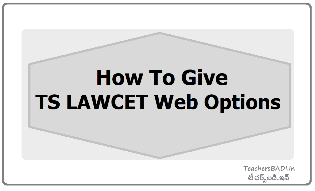 How To Give TS LAWCET Web Options 2020